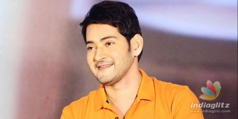 Controversial item on Mahesh Babu purged out by Sakshi