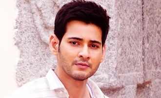 Mahesh Babu's office raided by IT department