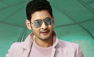 Mahesh Babu goes into isolation!