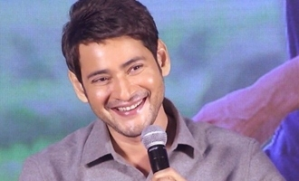 All eyes on that speech of Mahesh Babu