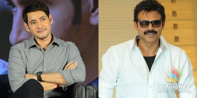 Mahesh Babu, Venky to watch important matches: Report