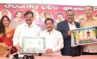 'Mahila Kabbadi' Movie Poster Launch