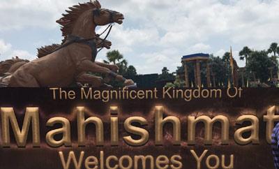 RFC turns into Mahishmathi Film City