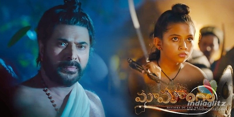Mamangam Teaser: Exciting, neat, rich