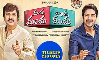 'Mama Manchu Alludu Kanchu' overseas release!