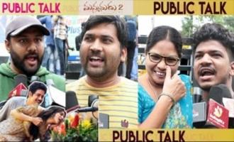 Manmadhudu 2 Public Talk