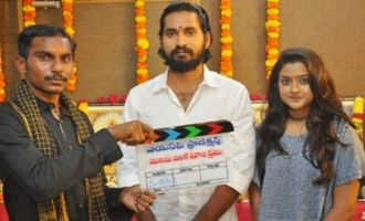 'Manasu Palike Mouna Prema' Movie Launch