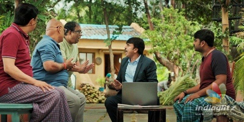 Manchi Rojulochaie Trailer: A clean comedy caper!