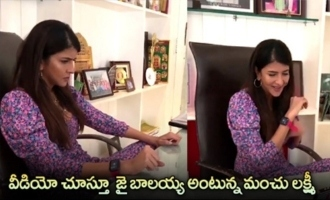 Manchu Lakshmi Reaction On BB 3 First Roar |