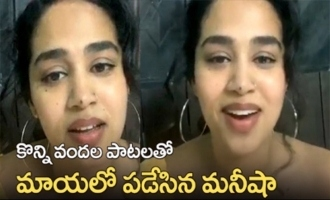 Singer Manisha Eerabathini About Samajavaragamana Song