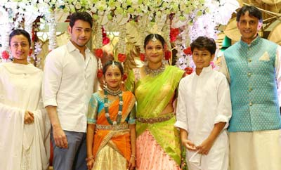 Mahesh Babu Family @ Manjula's Daughter Half Saree Function