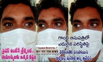 Late journalist Manoj's brother shares his worst experience at Gandhi Hospital | IG Telugu