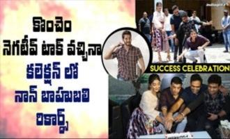 Maharshi Movie Success Celebrations