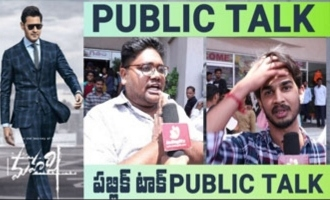 MAHARSHI Public Talk