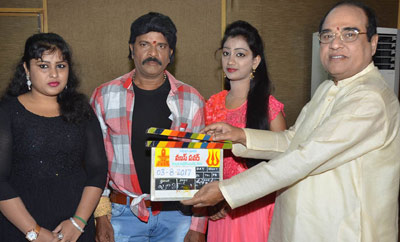 'Mass Power' Movie Launch
