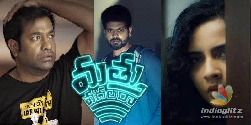 Mathu Vadalara Teaser: Intriguing, racy
