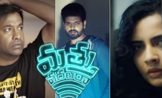 'Mathu Vadalara' Teaser: Intriguing, racy