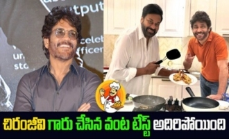 Nagarjuna about Megastar Chiranjeevi Cooking and hospitality | IndiaGlitz Telugu Movies