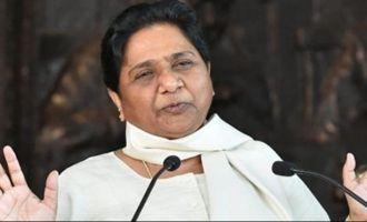 Mayawati gives major blow to Congress