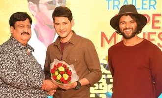 Mahesh babu Launches 'Meeku Matrame Chepta' Trailer