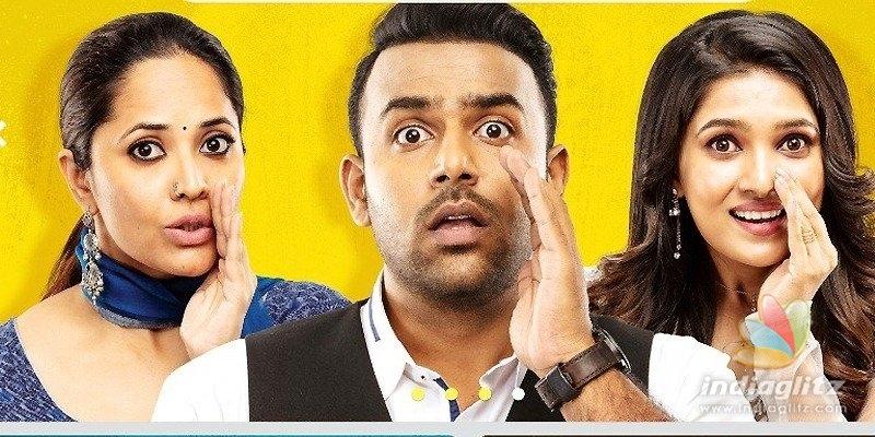 'Meeku Maathrame Cheptha' Censor done, release date locked