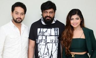 'Meena Bazaar' Trailer Launch