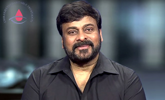 Megastar Chiranjeevi Appeals For Blood Donation