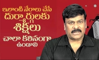 Megastar Chiranjeevi Talks about The Unfortunate Incident