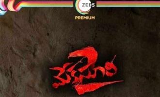 నవంబర్ 27 నుండి 'జీ 5'లో 'మేక సూరి 2'...