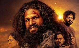 'మేక సూరి 2' మూవీ రివ్యూ