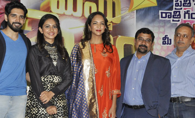 'Memu Saitham' Press Meet