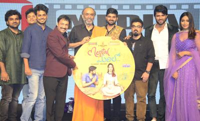 'Mental Madhilo' Pre Release Event