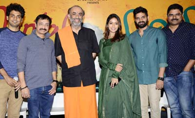 'Mental Madhilo' Press Meet