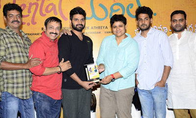'Mental Madhilo' Success Meet