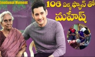 Mahesh Babu meets his 106 year old fan