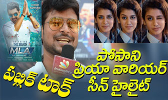 MLA Movie Public Talk
