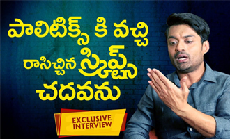 MLA Kalyan Ram Interview
