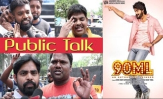 90ML Movie Public Talk