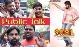 90ML Movie Public Talk