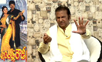 Mohan Babu About 'Assemby Rowdy' 25 Years