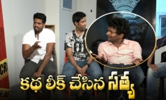 Vennela Kishore and Satya Funny Answer Mathu Vadalara Team Interview