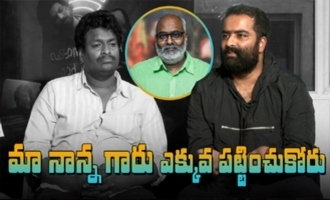 Mathu Vadalara Movie Team Hilarious Interview | Sri Simha | Kaala Bhairava | Vennela Kishore