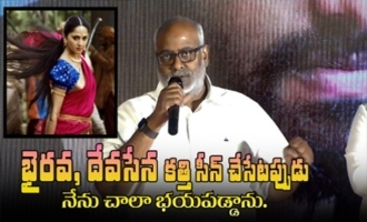 MM Keeravani Extraordinary Speech | Mathu Vadalara Pre Release Event