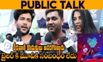 Mathu Vadalara Movie Public Talk Genuine | Mathu Vadalara Movie Public response