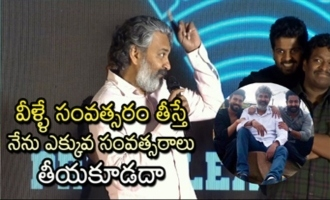 Rajamouli Speech About Mathu Vadalara Movie and RRR Movie @ Pre Release Event