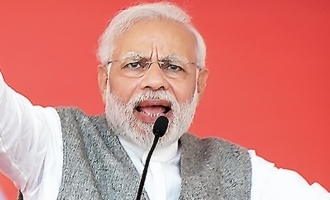 Rahul's guide is celebrating Pakistan National Day: Modi