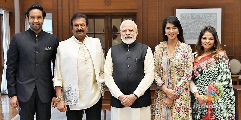 Modi to meet southern stars: The Manchus