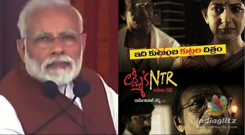 Modi promotes Lakshmis NTR