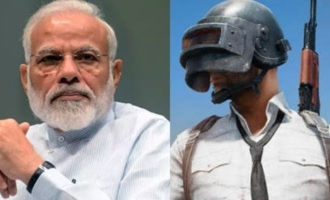Pubg and other 118 apps banned by central govt
