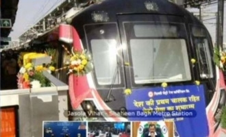 Driverless train available for the first time in India